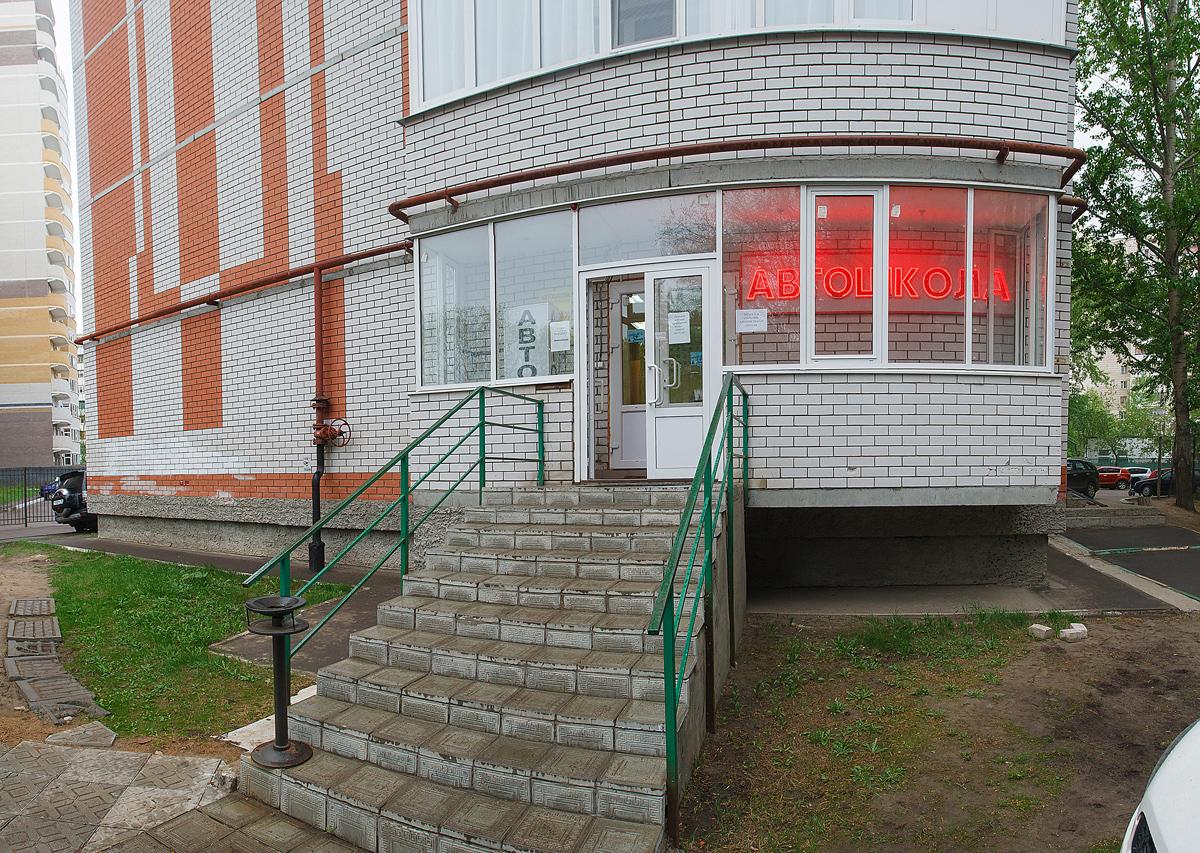 Филиал автошколы «Альбатрос» — ул. Ю.Фучика, 62a